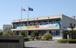 熊本県立鹿本農業高等学校