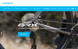 シマノ熊本株式会社