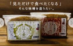 株式会社内田物産